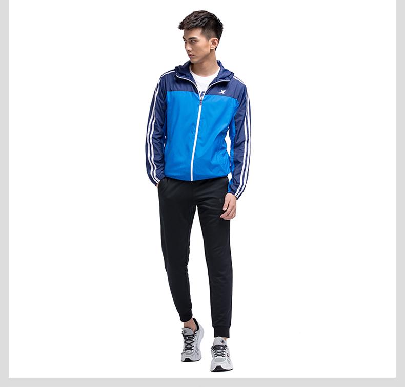 特步专柜同款 男双层风衣2017新品 帅气拼接百搭男外套983129150318-