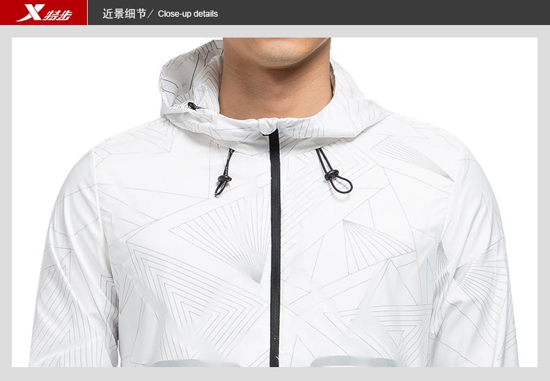 特步 专柜款 男子双层风衣 17新品运动休闲百搭潮流男风衣外套983129150322-
