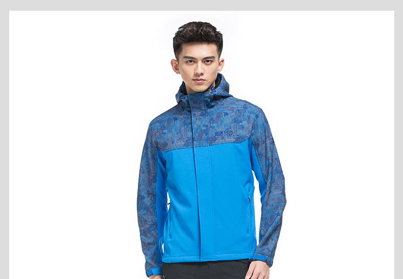 特步 专柜款 17春季新品男单件风衣 舒适防风轻薄男上衣983129220006-