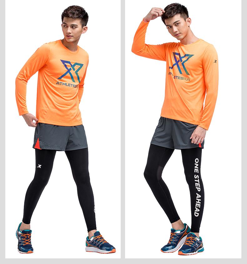 特步 专柜款 男子17年夏季短裤 宽松透气 运动梭织短裤983129240030-