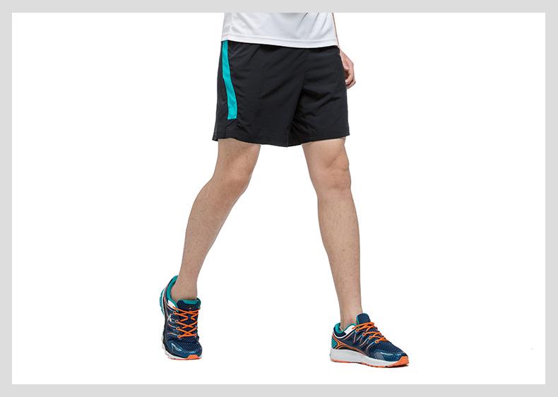 特步 专柜款 男子春夏梭织短裤 17年新品运动透气舒适短裤983129240032-