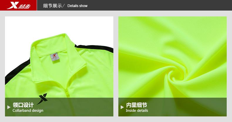 特步专柜同款 男针织套装(上衣)纯色百搭休闲男上衣983129340299-