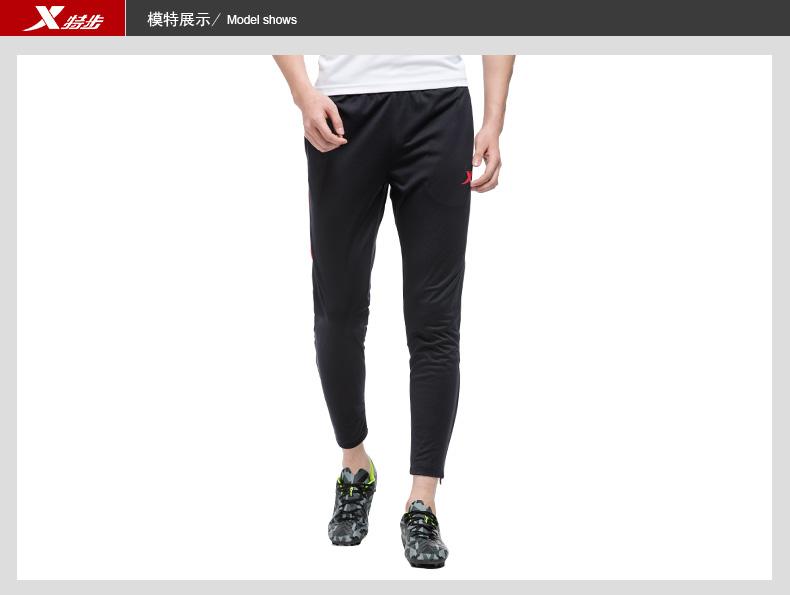 特步 专柜款 男子针织长裤春夏运动裤运动休闲男裤耐磨舒适综合训练男裤 983129350306-