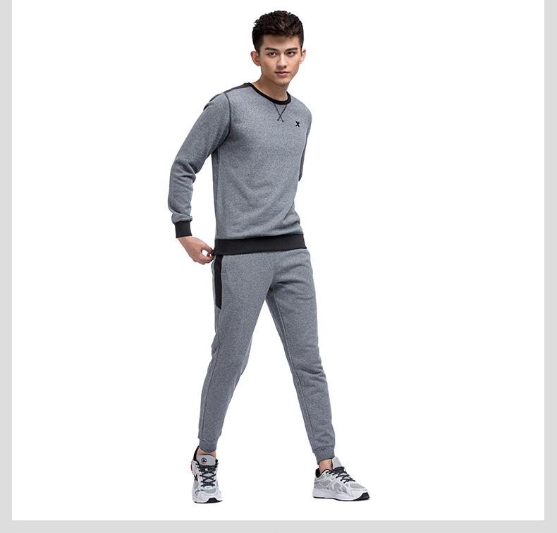 特步专柜同款 男针织长裤2017新品 百搭亲肤舒适男长裤983129631020-