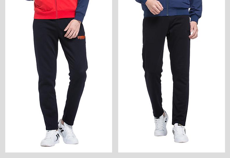 特步 专柜款 男子针织长裤 休闲运动舒适透气男子长裤983129631024-