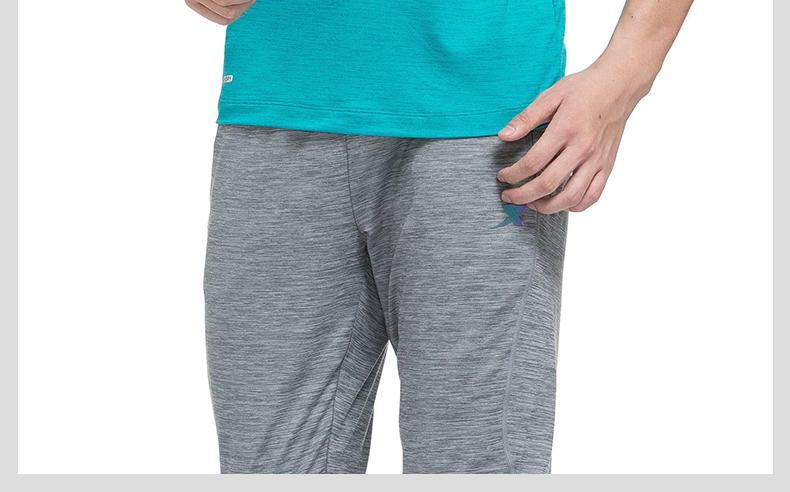 特步 专柜款 男运动裤春夏男子针织长裤子综训运动健身休闲舒适运动裤 983129631057-