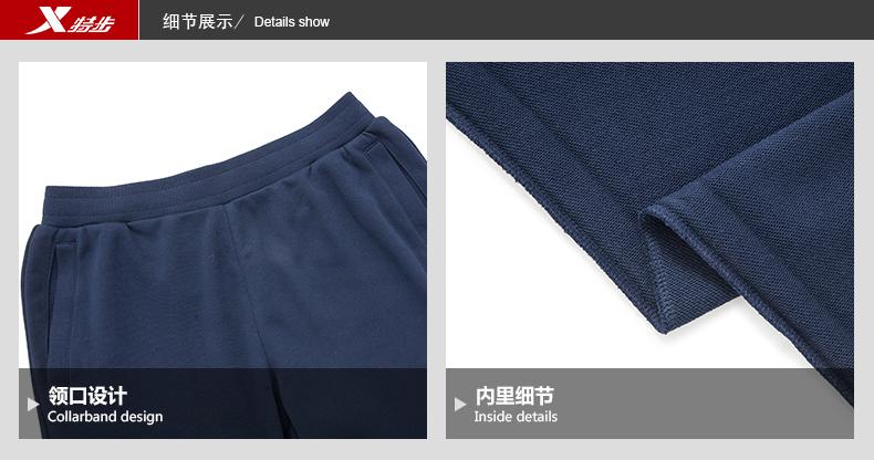 特步 专柜同款 17男子针织长裤 休闲运动长裤983129631068-