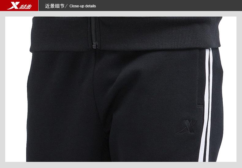 特步 专柜款 男运动裤2017春季新品 透气轻便百搭男长裤983129631076-