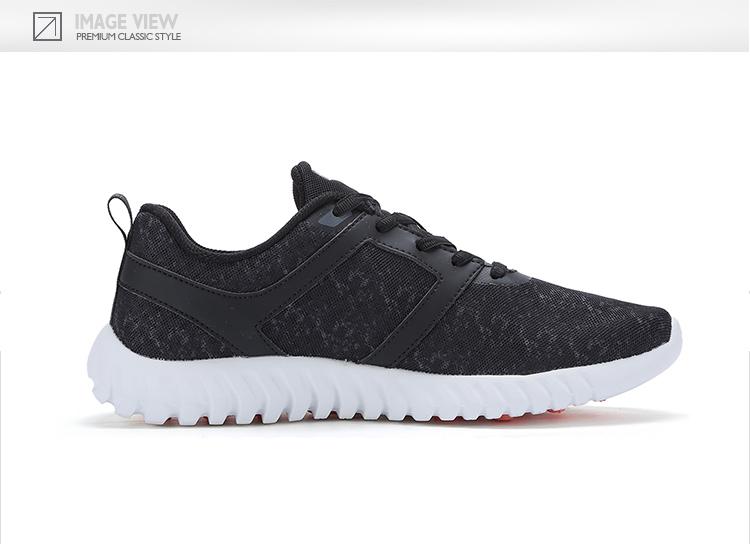 特步 女子夏季跑鞋 2017新品柔立方科技 舒适缓震耐磨轻便女鞋983218116022-