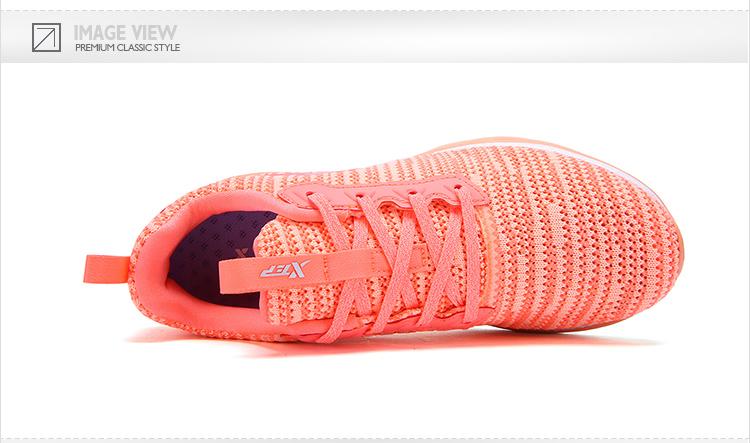 特步 专柜款 女子夏季跑鞋 17年飞线针织轻便女鞋983218116275-