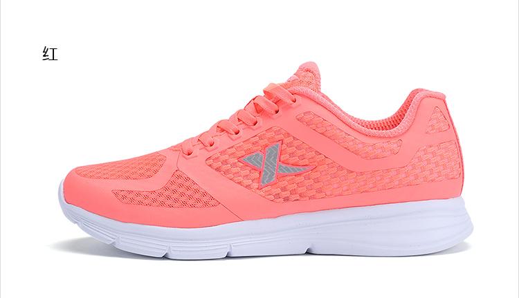 特步 专柜款 女子夏季跑鞋 17新品纯色简约 网面透气跑鞋983218116317-