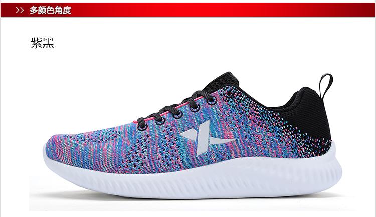特步 专柜款 女子夏季跑步鞋  2017新款轻便透气网面运动鞋 女子休闲跑步鞋983218116320-
