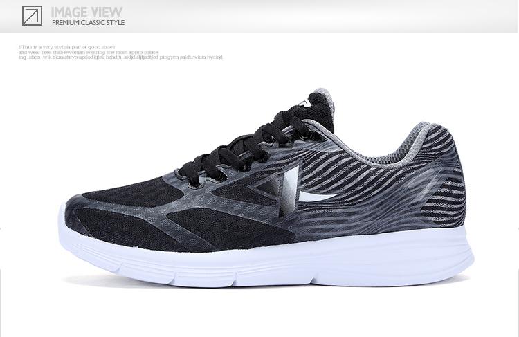 特步 专柜款 女子夏季跑鞋 17年新品网面透气耐磨女鞋运动鞋983218116332-