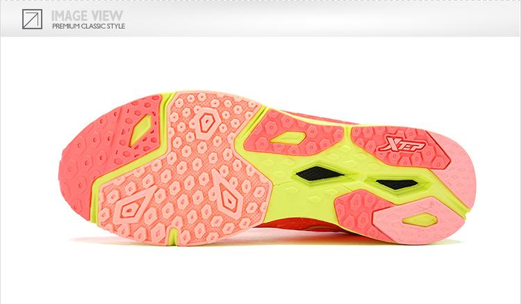 特步 装柜款 女子夏季跑鞋 17新品耐磨透气支撑 竞速160专业马拉松跑鞋983218116395-