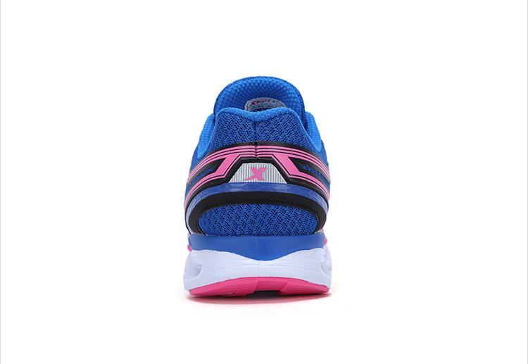 特步 女子夏季跑鞋 网面透气缓震耐磨 女跑步鞋983218119109-