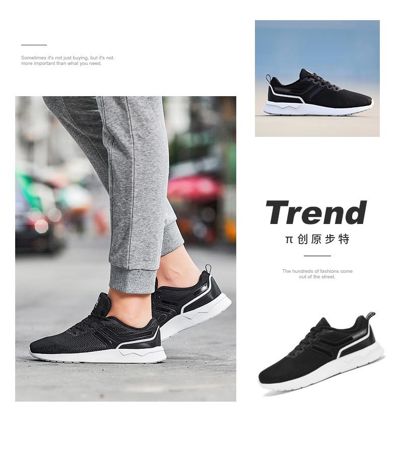 特步 专柜款 女子夏季板鞋 17年983218315605-
