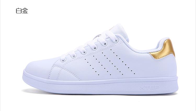 特步 17年新款女子板鞋 简约经典百搭 女子小白鞋983218319266-