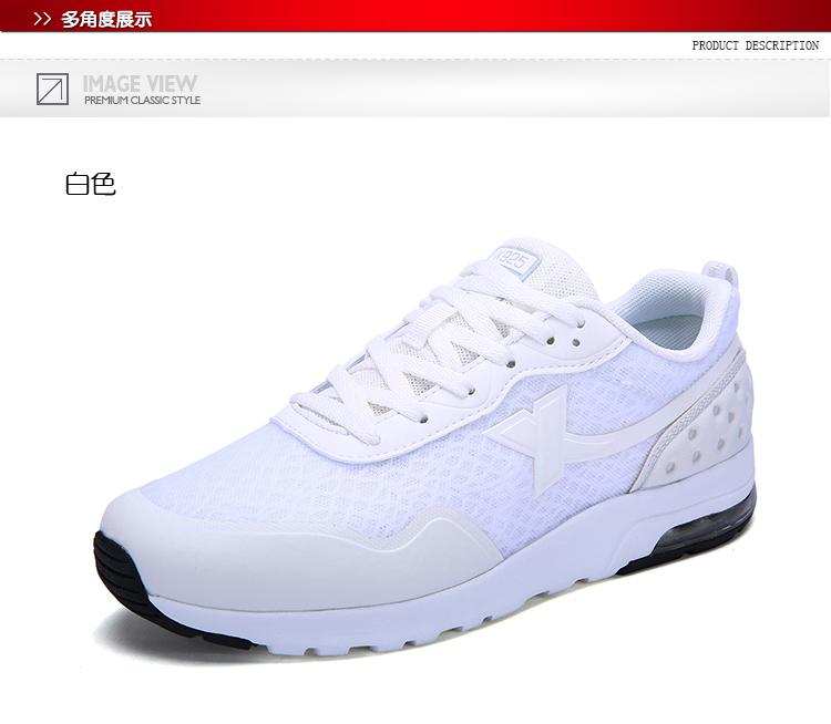 特步 专柜款 女子夏季休闲鞋 17新品气垫缓震网面透气女子休闲鞋983218326063-