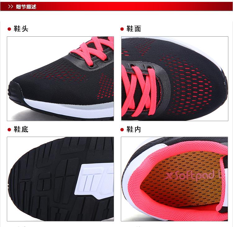 特步 专柜款 女休闲鞋17夏季新品 π系列百搭女鞋983218326133-