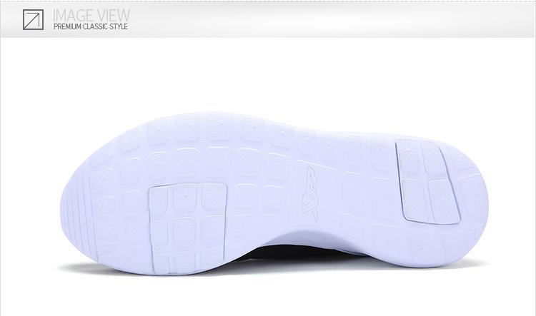 特步 专柜款 女都市鞋2017夏季新款 简约百搭舒适女鞋983218392623-