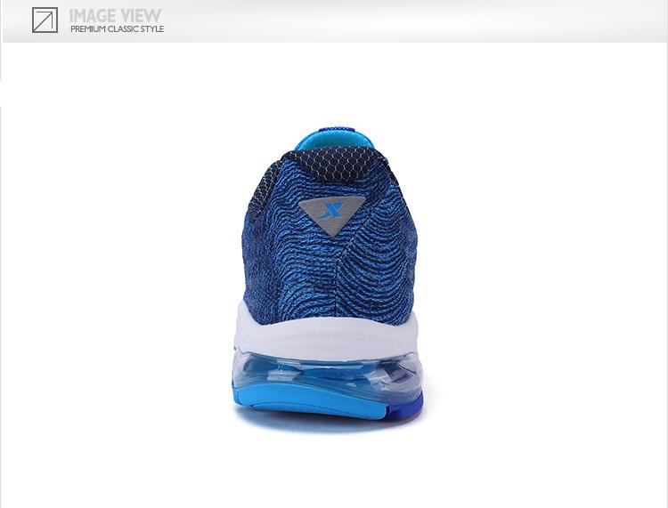 特步 专柜款 男子夏季跑步鞋 17新品气能环科技 气垫缓震 男子跑鞋983219116333-