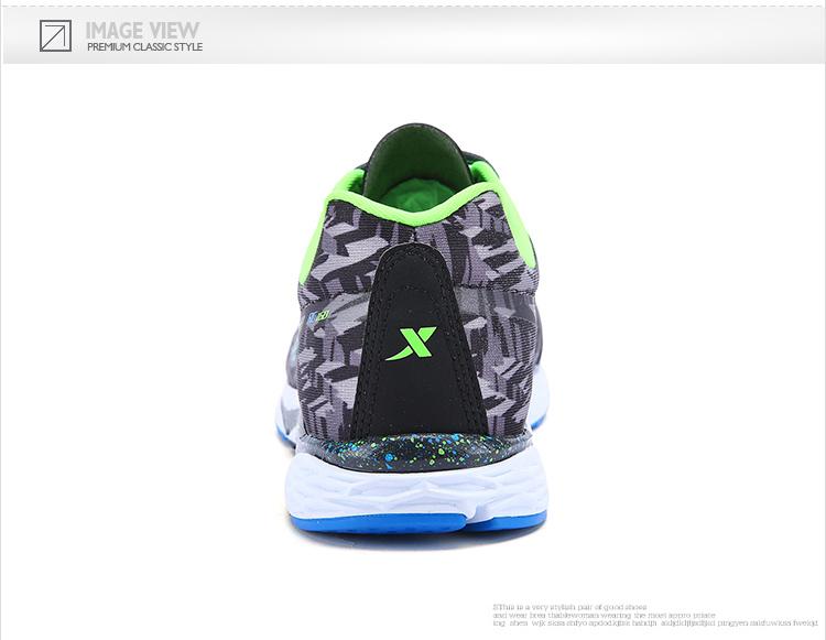 特步 专柜款 男子夏季跑鞋 新款轻便透气竞速160 男子专业马拉松跑鞋983219116395-