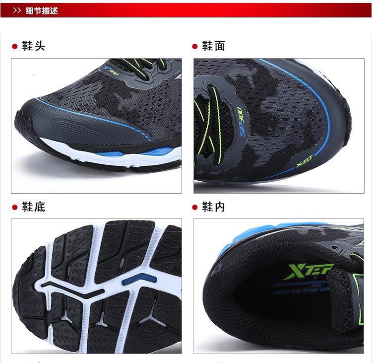 特步 男子夏季跑鞋 汉马纪念款 专业马拉松跑鞋983219116396-