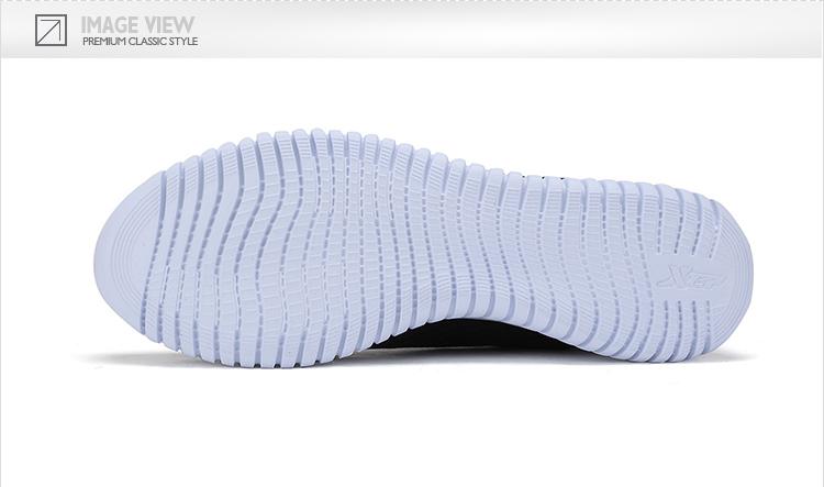 特步 专柜款 男子夏季跑鞋 17年新品983219116399-