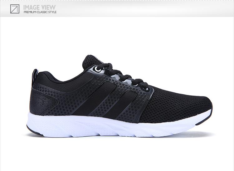 特步 专柜款 男子夏季跑鞋 17年新品轻便透气时尚减震训练运动鞋983219116512-