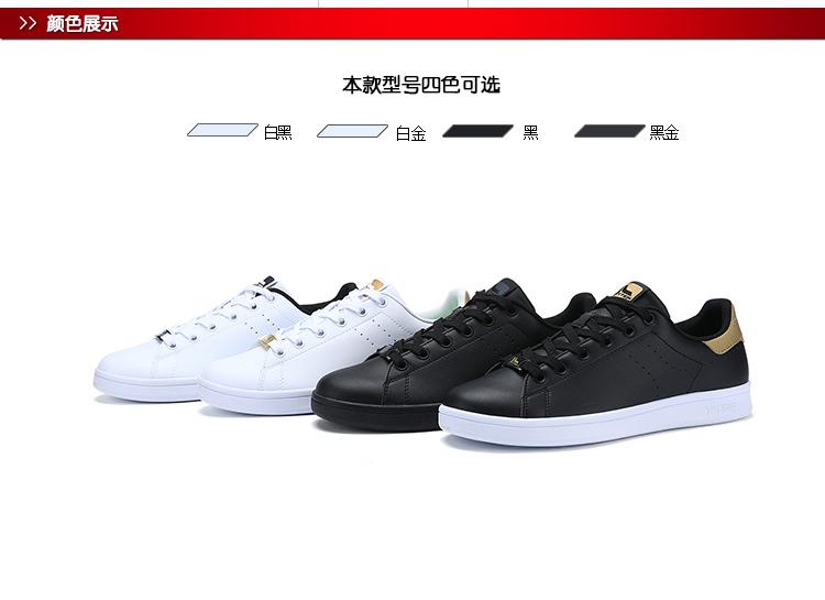 特步 专柜款 男子夏季板鞋 17年经典小白鞋 π系列板鞋983219315669-