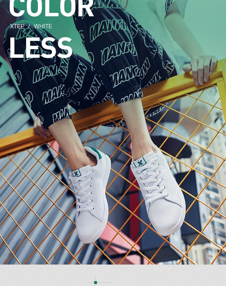 特步  男子板鞋 新款时尚百搭简约小白鞋983219319266-