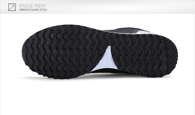 特步 专柜款 男休闲鞋17夏季新品 简约百搭透气男鞋983219326056-