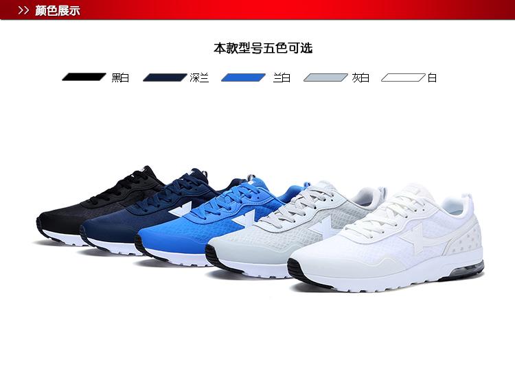 特步 专柜款 男子夏季休闲鞋 17年新品气能环科技防滑透气男鞋983219326063-