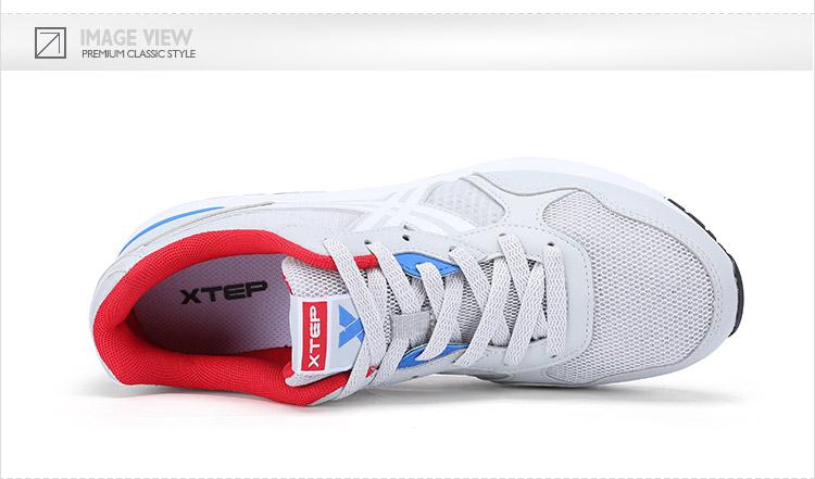 特步 专柜 男子夏季休闲鞋 17新品休闲白搭舒适 男子运动鞋983219326065-