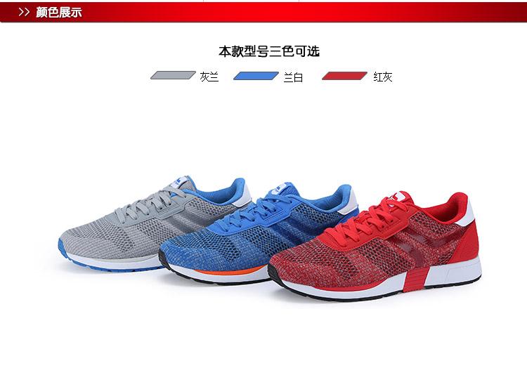特步 专柜款 男休闲鞋2017夏季新品 潮流百搭男鞋983219326132-