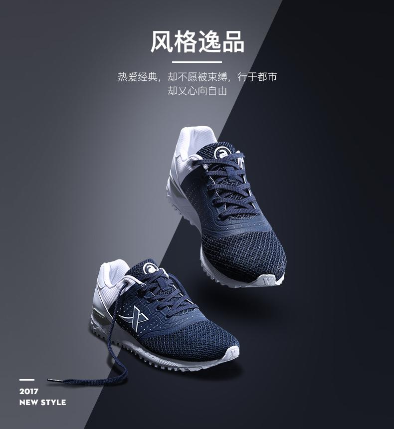 特步 女休闲鞋2017春季新款 绑带织物网面透气女运动鞋983218329282-