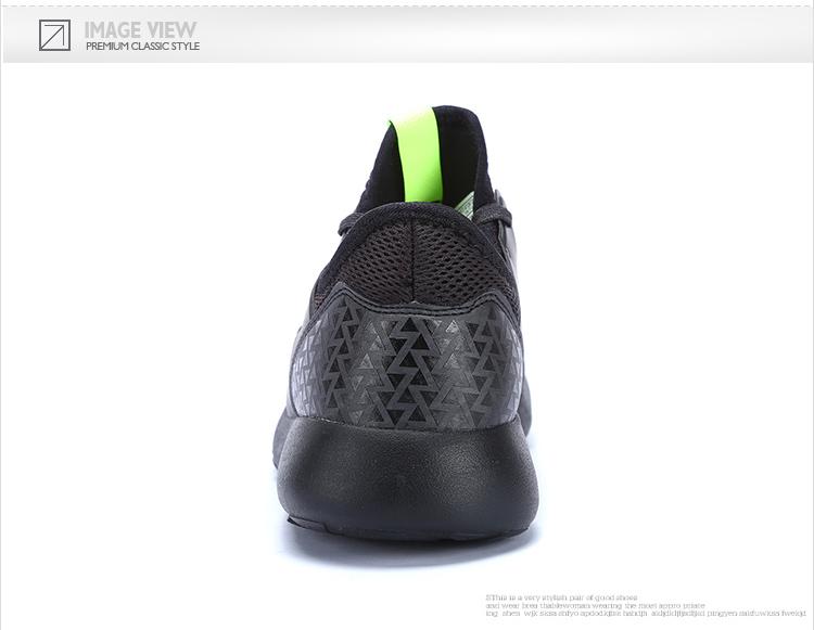 特步 专柜款 男子夏季都市鞋 17年新品潮流时尚男子休闲鞋983219392623-