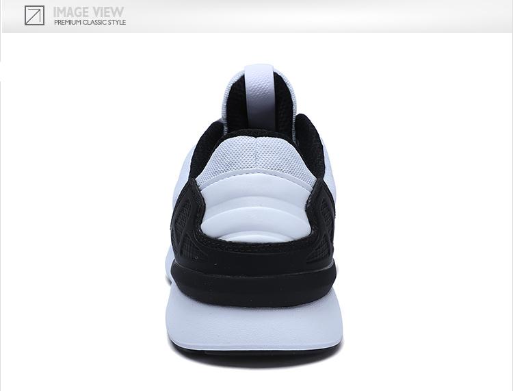 特步 专柜 男子夏季休闲鞋 17新品街头潮流 时尚男子都市鞋983219392652-