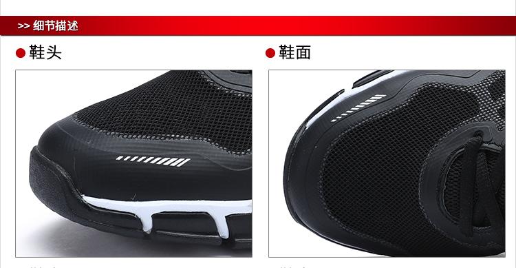 特步 专柜 男综训鞋17夏季新品 舒适运动透气男鞋983219520283-