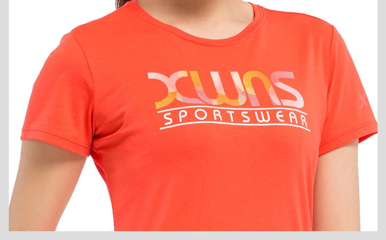 特步 专柜款 女短T恤17夏季新品 舒适吸汗简约女上衣983228011703-
