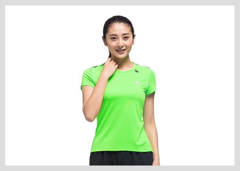 特步 专柜 女子短袖针织衫 17新品吸湿透气 女子跑步健身T恤983228011710-