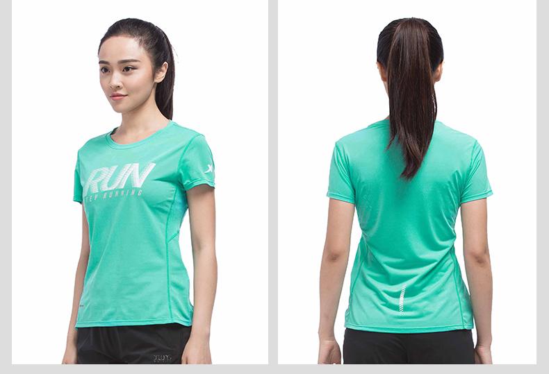 特步 专柜款 女子夏季T恤 17新品跑步健身运动 短袖针织T恤983228011730-