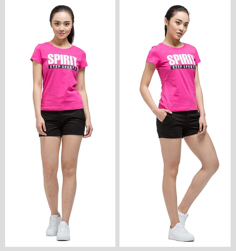 特步 专柜款 女短袖17夏季新品 舒适透气女T恤983228011739-