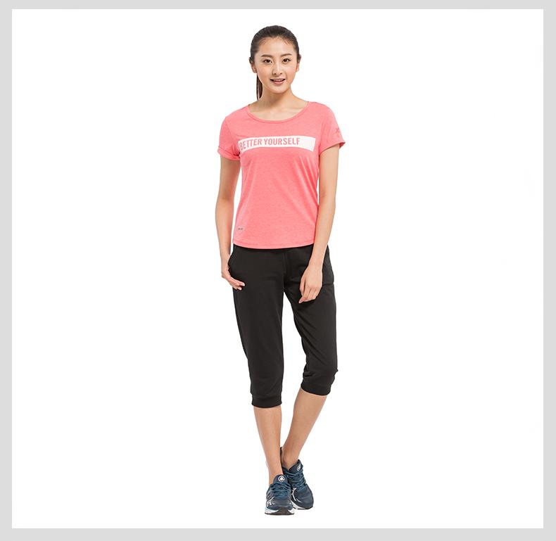特步 专柜款 女子夏季短T恤 17年新品简约休闲透气针织短袖T恤983228011779-