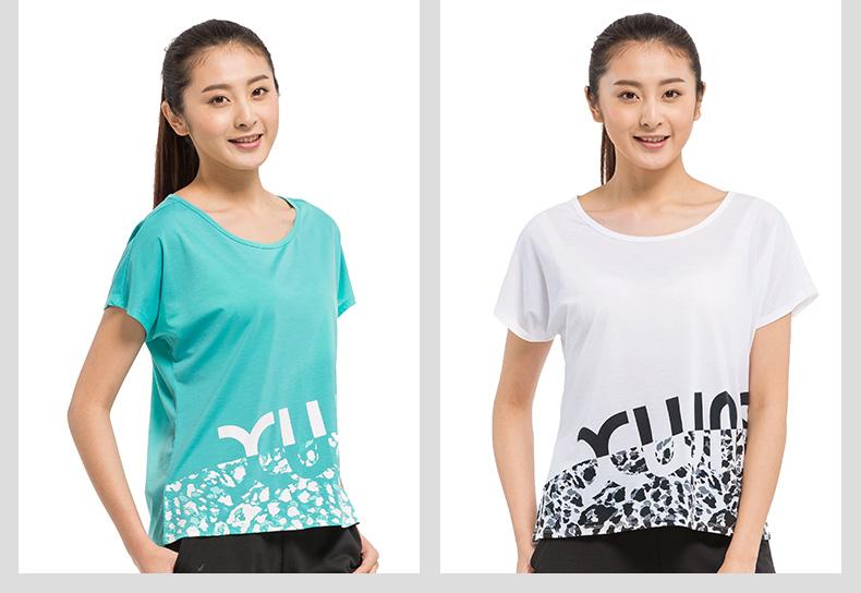 特步 女子夏季T恤 17新品透气舒适百搭 短袖针织衫983228011819-