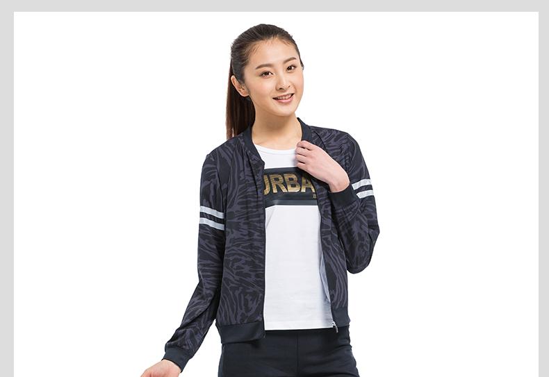 特步 女子夏季夹克  2017新品运动校园休闲拉链 时尚百搭夹克外套983228110054-