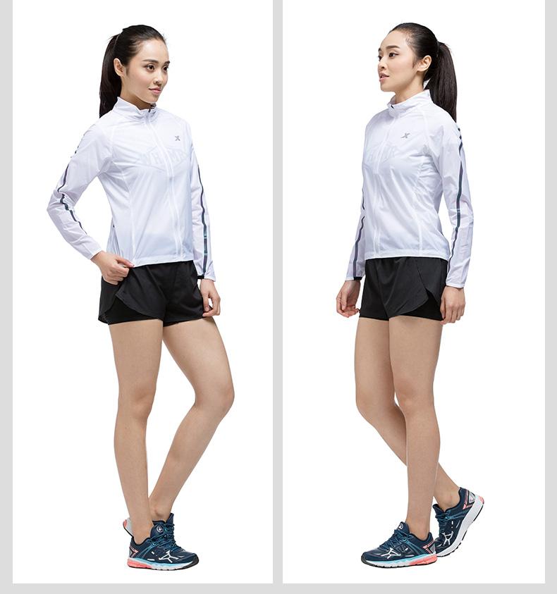 特步 女子夏季风衣 2017新款轻便透气 运动跑步风衣983228140122-