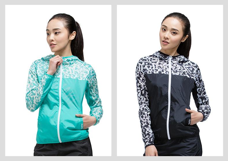 特步 女子夏季风衣  2017新款透气轻薄防风防晒风衣 运动外套983228140129-