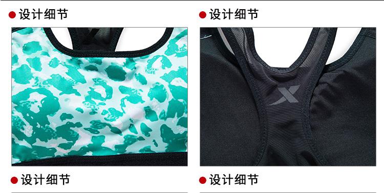 特步 专柜款 女子运动胸衣 赵丽颖同款健身跑步综训 运动胸衣983228590022-