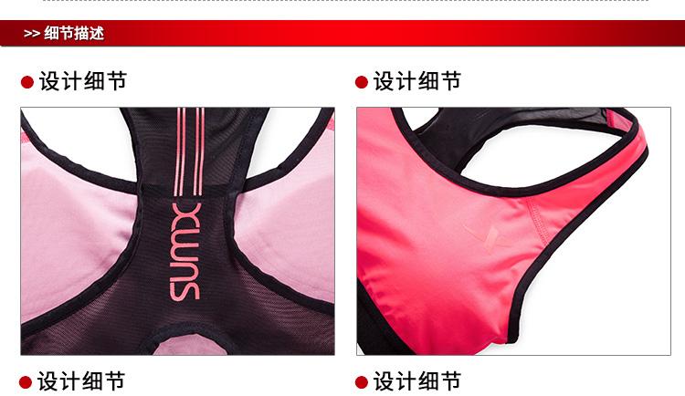 特步 专柜款 女子夏季胸衣 17新品 清爽防震运动胸衣983228590024-